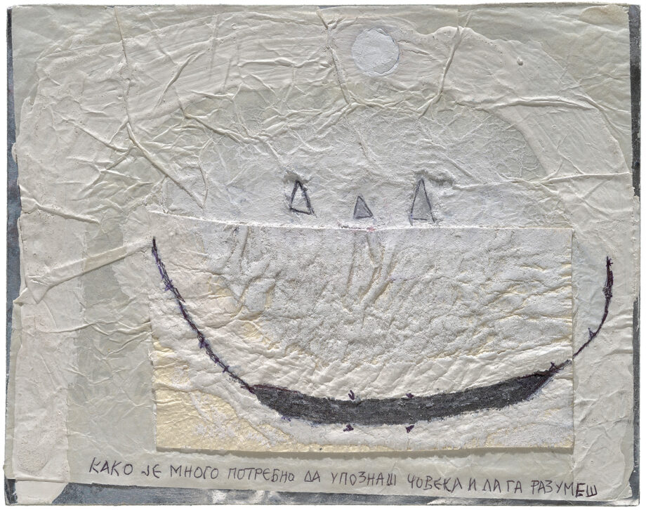 Art work; artist: Efimija Topolski; title of the work: How much do you really need to get to know a man!, 1990; medium: mixed media on paper; dimensions: 15,3 x 19,5 cm