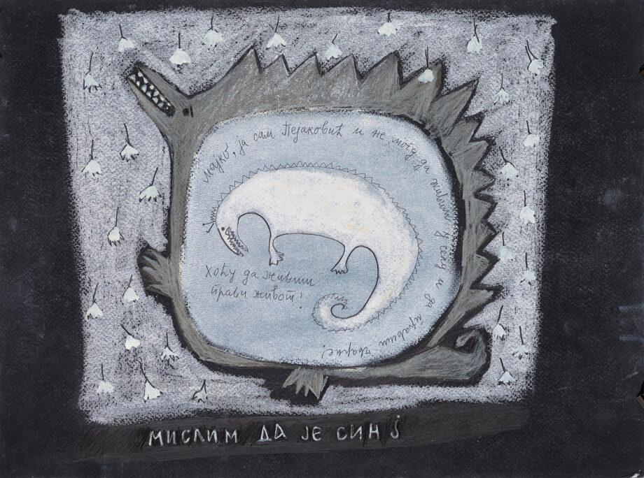 Art work, drawing. Artist: Efimija Topolski, title of the work: I think it's a boy?, 2010, medium: mixed media on paper, dimensions: 30,5 x 41 cm