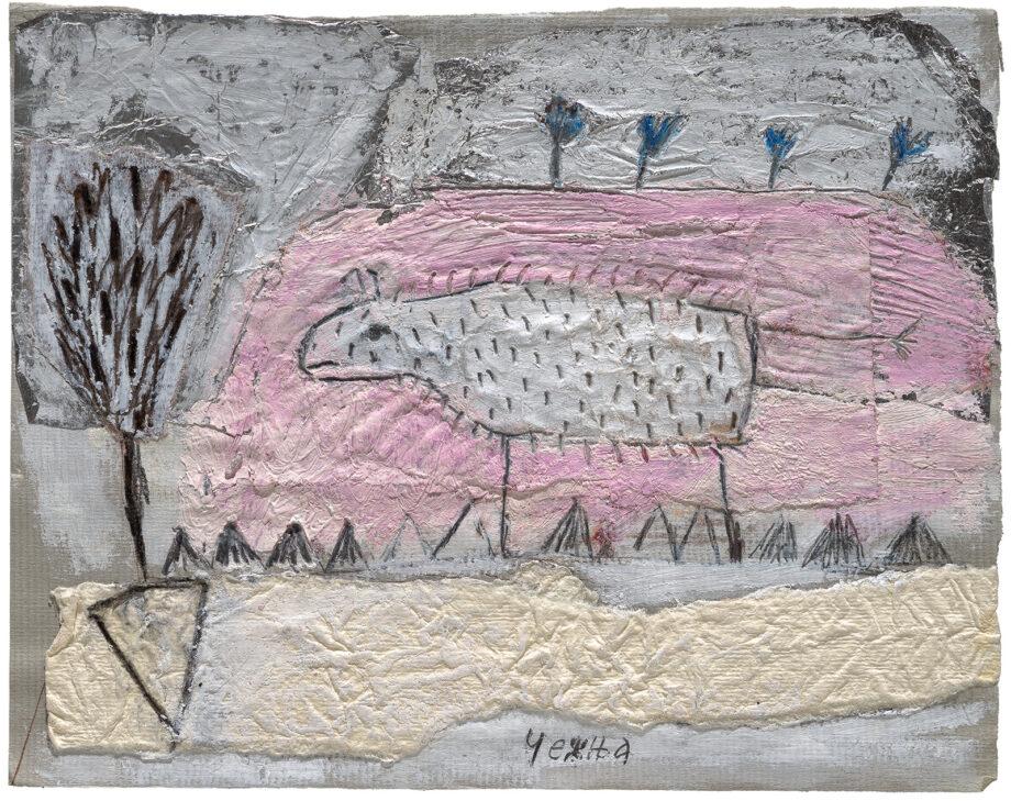 Art work; artist: Efimija Topolski; title of the work: Longing (hippopotamus), 1990; medium: mixed media on paper; dimensions: 15,2 x 19,2 cm