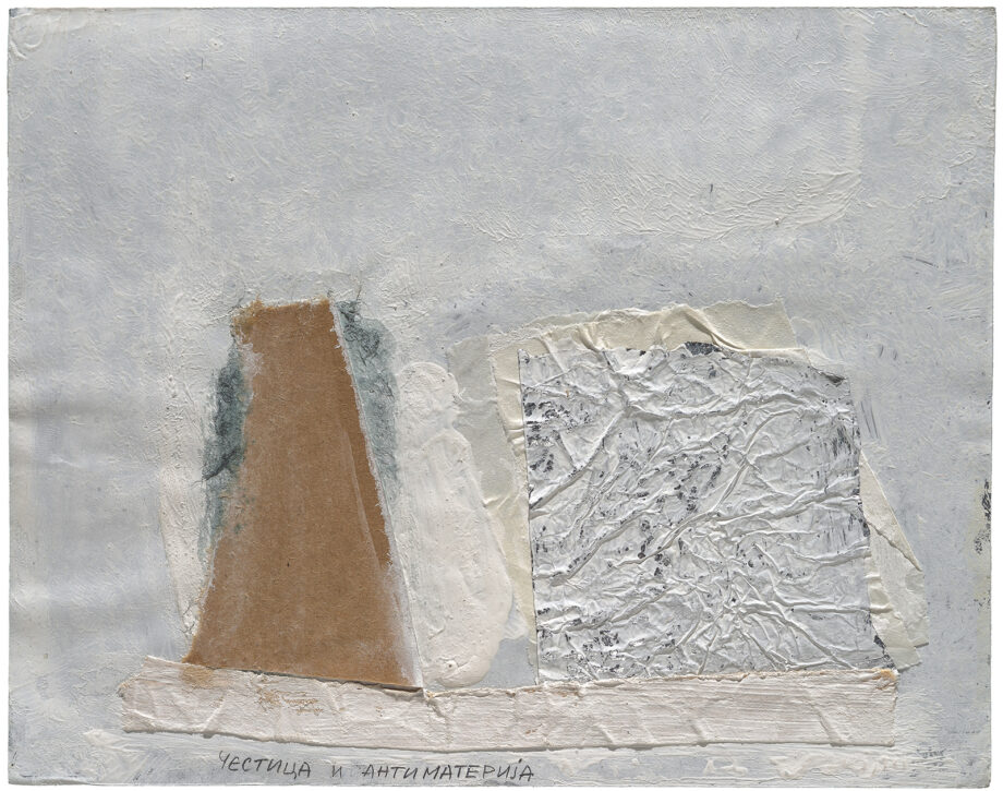 Art work, artist: Efimija Topolski, title of the work: Particle and antimatter, 1990, medium: mixed media on paper, dimensions: 15,5 x 19,5 cm