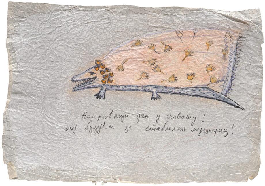 Art work, artist: Efimija Topolski, title of the work: The happiest day of life, 2015, medium: mixed media on paper, dimensions: 25 x 36,5 cm