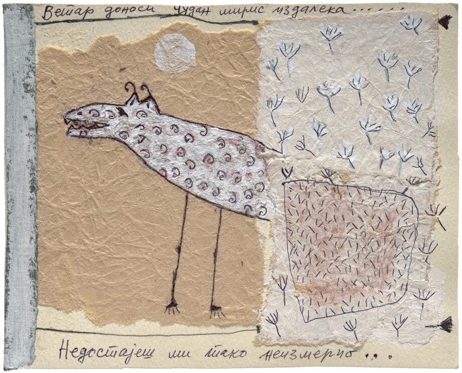 Art work; artist: Efimija Topolski; title of the work: The wind brings longing, 2010; medium: mixed media on paper; dimensions: 15,6 x 19,5 cm
