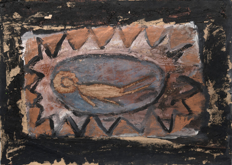 Art work, artist: Efimija Topolski, title of the work: Weightlessness (SOLARIS), 1988, medium: tempera on paper, dimensions: 49,9 x 70 cm
