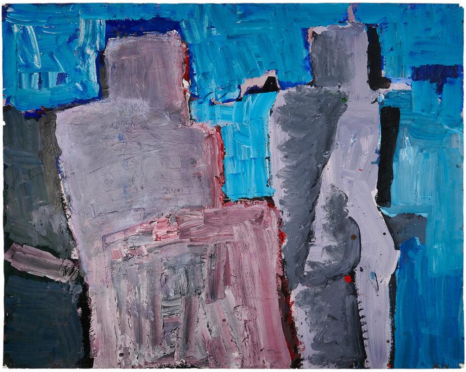 "Art work (painting), artist: Kurt Oskar Weber, title: ""Sculptures by the Sea"", year: 70s, media: acrylic on paper, dimensions: 80.2 x 102 cm (31.6 x 40.2 inch)"