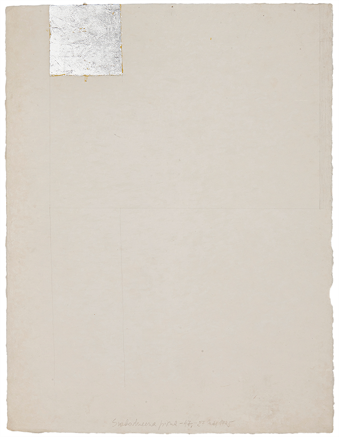 Artistic drawing, artist: Visnja Petrovic, title: Everyday letters 47, year: 1995, media: mixed media on handmade Japanese paper, dimensions: 60 x 45.5 cm (23.6 x 17.9 inch)