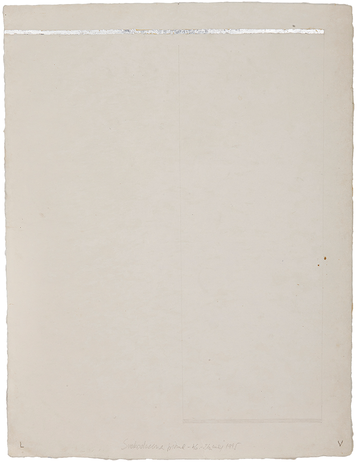 Artistic drawing, artist: Visnja Petrovic, title: Everyday letters 46, year: 1995, media: mixed media on handmade Japanese paper, dimensions: 60.1 x 45.4 cm (23.7 x 17.9 inch)