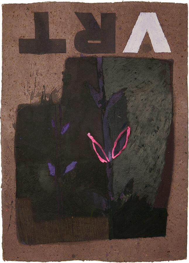Artistic drawing, artist: Visnja Petrovic, title: Untitled (Garden), year: 1990-1991, media: mixed media on handmade cardboard, dimensions: 103.5 x 75 x 2.6 cm (40.7 x 29.5 x 1 inch)